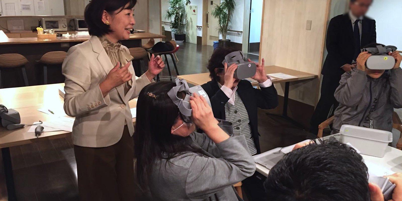 VR-SyncとOculus Goを利用した介護研修教材「ケアリアル®」による研修